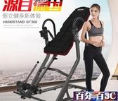 倒立機 長高健身器材倒吊拉伸倒掛神器增高家用椎間盤 WJ百分百