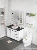 北歐浴室櫃組合落地式中小戶型洗手臉盆洗漱台衛生間面盆現代簡約  (橙子精品)