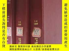 二手書博民逛書店THE罕見QUARTERLY JOUANAL OF ECONOM