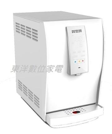 ****東洋數位家電**** 賀眾牌 桌上型極緻淨化飲水機 UR-6602AW-1 再送超商禮卷2000元