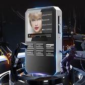 2018新款零度魔音HIFI播放器母帶級DSD無損音樂學生隨身聽MP3 ZJ2209 【大尺嗎女王】