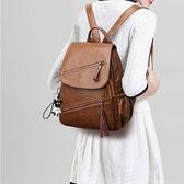 雙肩包女2021新款潮韓版百搭時尚軟皮女士背包女大容量書包女包包【快速出貨八折鉅惠】
