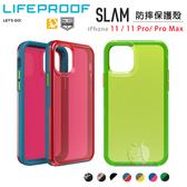 【A Shop】LifeProof SLAM系列  iPhone 11/11 Pro / Pro Max 防摔保護殼