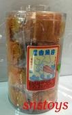 sns 古早味 懷舊零食 百香珍~珍味香魚片 蒙古烤肉 魚片 香魚片 (±56入)900公克