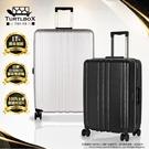 11年保固(無條件免費更換配件)TURTLBOX 登機箱 特價 20吋行李箱 日乃本雙排輪 堅固耐用深鋁框 TB5-FR
