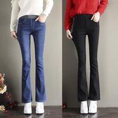 季鬆緊腰牛仔褲女加絨加厚外穿黑色高腰寬鬆顯瘦微喇叭長褲子