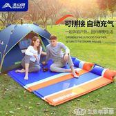 自動充氣墊戶外防潮墊雙人野外露營帳篷地墊睡墊床墊加厚便攜墊子 NMS生活樂事館