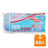 寶島環保清潔袋(垃圾袋)中56x68cm(60入)/箱【康鄰超市】