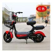 電動車電瓶車電動自行車成人車雙人小型鋰電女性長跑 igo 夏洛特居家