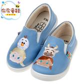 《布布童鞋》Disney迪士尼tsumtsum冰雪好朋友藍色兒童帆布休閒鞋(16~21公分) [ D8H356B ]
