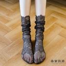 2雙|日系蕾絲網眼堆堆襪花邊中筒襪鏤空花紋長襪子女【毒家貨源】