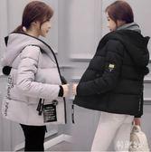 中大尺碼外套 小棉襖女新款短款加厚韓版學生修身羽絨棉服女冬潮 js12544『科炫3C』