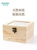 針線盒套裝家用高檔多功能大容量實用實木盒縫紉用品手工具收納包 青木鋪子「快速出貨」