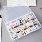 【BlueCat】加大可拆式15格半透明紙膠帶盒 收納盒 化妝盒