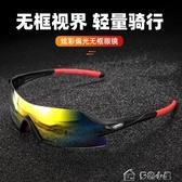 騎行眼鏡洛克兄弟騎行眼鏡戶外男女跑步運動防風自行車騎行山地車裝備 【快速出貨】