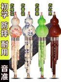 膠木初學葫蘆絲c調 降b調學生成人樂器云南葫蘆絲悠悅廠家直銷   圖拉斯3C百貨