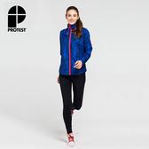 PROTEST 女 FIT系列 機能運動外套 (可口藍) LENNY RUNNING JACKET