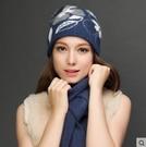帽子女秋冬新品韓版潮加厚針織毛線帽休閒時尚貉子毛球羊毛保暖帽-T
