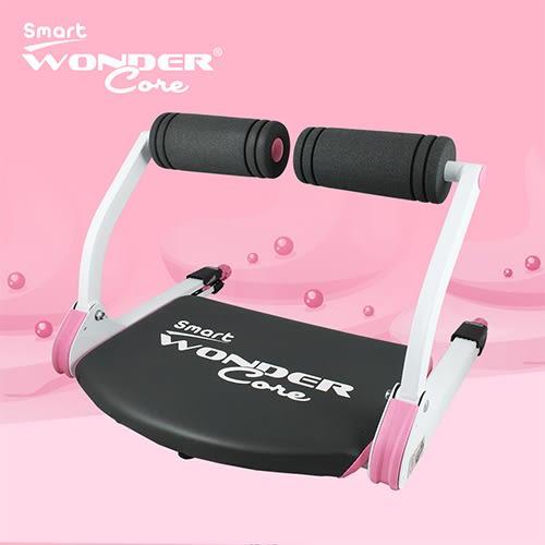 Wonder Core Smart 全能輕巧健身機WCS-612P(愛戀粉)【愛買】