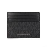 Michael Kors Cooper 滿版MK拼接皮革卡片票夾(黑色)