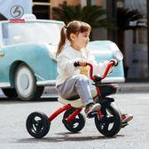 兒童三輪車腳踏車2-6歲大號童車寶寶折疊小自行車1-3幼童 千千女鞋YXS