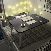 桌子床上宿舍學生可折疊電腦桌懶人小桌子【雲木雜貨】