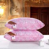 家用枕頭枕芯一對酒店羽絲絨護頸椎枕成人單人學生枕柔軟枕套梗豆物語