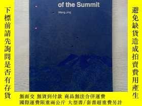 二手書博民逛書店Silence罕見of the Summit wang jing