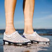 洞洞鞋涼拖鞋潮男士透氣外穿漂流鞋夏季防滑室外涼鞋正韓沙灘鞋洞洞鞋男40-45
