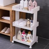 浴室置物架廁所衛生間落地式塑料收納架洗手間3層家用角架儲物架 小明同學
