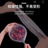 保鮮蓋硅膠保鮮膜萬能碗蓋家用密封通用保險蓋Y-0822