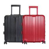LK-8017 個性拉桿行李箱-24吋(黑)【愛買】