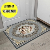 北歐入戶門墊進門地墊可擦免洗地毯門口自粘玄關腳墊防滑家用墊子 ATF 618促銷