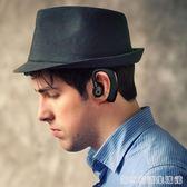 華為藍芽耳機雙耳超小迷你無線耳塞式開車運動掛耳式蘋果X8V9通用  WD 遇見生活