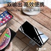 便攜充電寶大容量毫安華為oppo蘋果8小米vivo手機通用迷你女款移動電源MBS『艾麗花園』