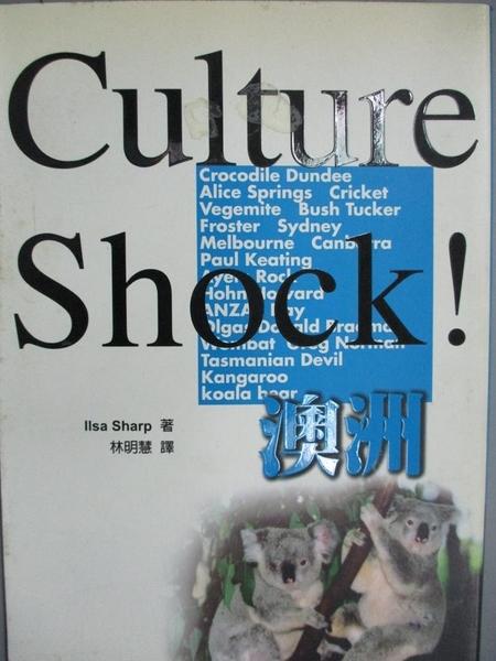 【書寶二手書T5/地理_LAW】CULTURE SHOCK! 澳洲_林明慧