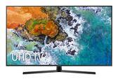 《新竹名展音響》 SAMSUNG 三星 UA55NU7400WXZW 55吋 4K智慧無線液晶電視 另售KD-55A8F