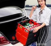 汽車後備箱儲物箱車載收納箱摺疊多功能車內置物用品尾箱整理箱YJT 暖心生活館