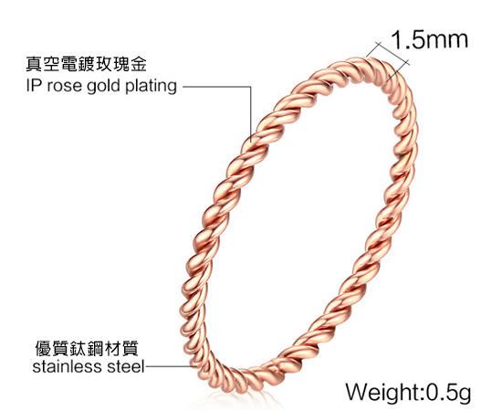 《 QBOX 》FASHION 飾品【RR-243】精緻個性百搭素面單色麻花繩鈦鋼戒指/戒環(0.15cm)