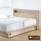 日本直人木業~ ESPERA 日式簡約美學掀床組-雙人5尺-不含床墊