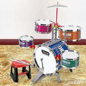 大號兒童架子鼓爵士鼓初學者小孩敲打樂器音樂玩具男孩早教小女孩 js6197『Pink領袖衣社』