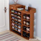 多層鞋架簡易多層防塵家用木質約門口置物經濟型鞋櫃大容量MBS『潮流世家』