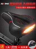 自行車坐墊 鞍座山地車座墊柔軟舒適加厚矽膠座子通用車座單車配件