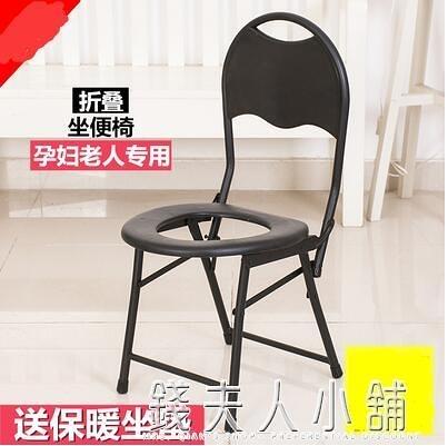 可摺疊坐便椅孕婦坐便凳老人坐便器病人廁所大便椅子防滑移動馬桶 錢夫人小鋪