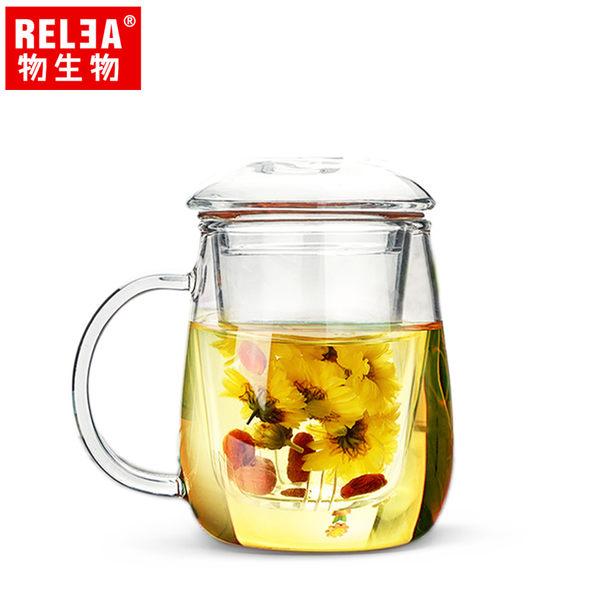 ★買一送一★【香港RELEA物生物】320ml小蘑菇耐熱玻璃泡茶杯(附濾茶器)