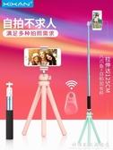 芯鮮TP08八爪魚三腳架手機支架便攜八抓魚vlog手持雲台單反微單  聖誕節免運