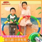 兒童呼啦圈初學者小號幼稚園專用小孩舞蹈表演早操圈【淘夢屋】