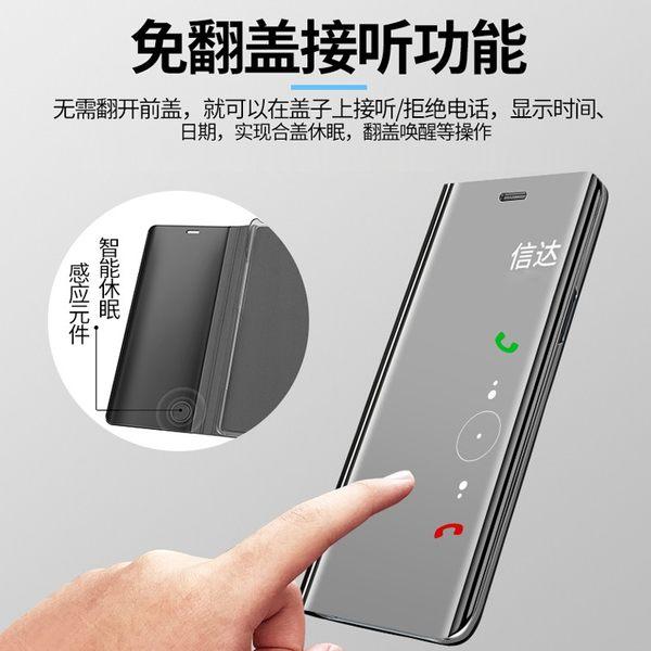 HUAWEI 華為 P20 P20 Pro 手機皮套 側翻皮套 電鍍 磁吸 支架 休眠喚醒 保護套
