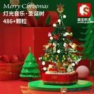音樂盒發光音樂盒玩具聖誕禮物拼裝益智積木【淘夢屋】