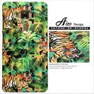客製化 手機殼 華碩 Zenfone 2 3 5 6 保護殼 叢林孟加拉虎